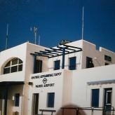 L'aeroporto di Paros, che storia!