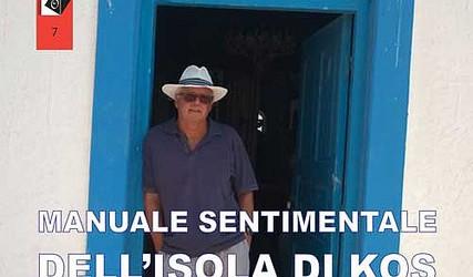 Manuale sentimentale dell'isola di Kos (di Diego Zandel)